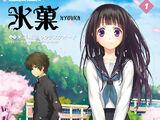 Hyouka (manga)
