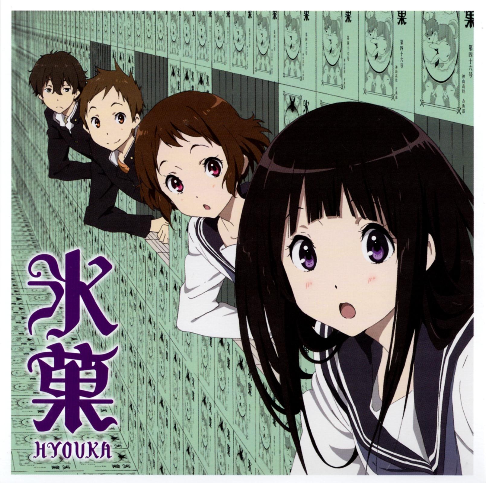 Hyouka Music List