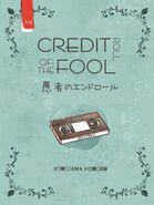 Credit Roll Of The Fool Indonesian Edition
