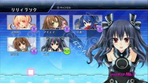 Hyperdimension Neptunia mk2 (trailers)