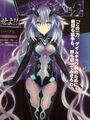 Purple Heart Next form poster.jpg