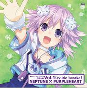 NeptuneCharaSong