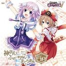 Nep and blanc in V