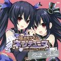 Duet sisters volume 2 cover.jpg