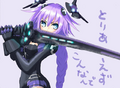 Cool Neptune.png