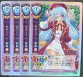 Mina Card.jpg