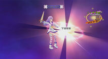 Nepgear Mirage Dance