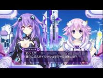 Neptune and purple heart