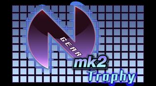 Hyperdimension-neptune-mk2-ps3-860