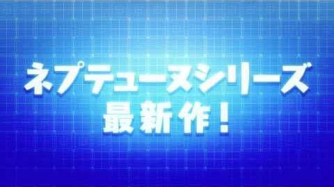 PS Vita「超女神信仰 ノワール 激神ブラックハート」 PV ミニキャラではじめまして!編