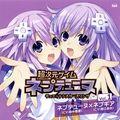Duet sisters volume 1 cover.jpg