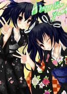 Happy New Year from Noire & Uni