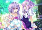 Neptune GAME