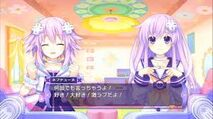 Nepgear with nep