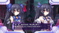 Past noire and pres. noire.png