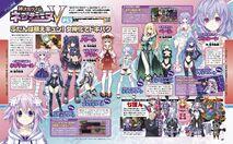 Neptunia v magazine