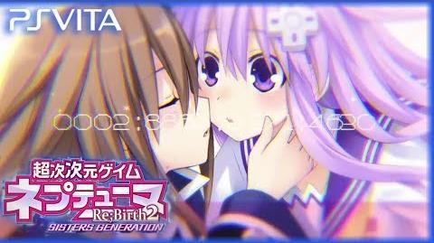 PS Vita - Hyperdimension Neptunia Re; Birth 2 Sisters Generation - Opening Video