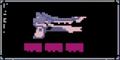 Хрустальное ружьё