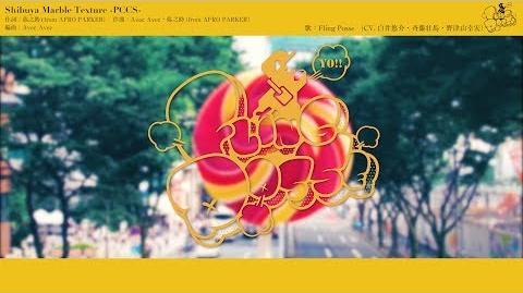 Shibuya Marble Texture -PCCS-