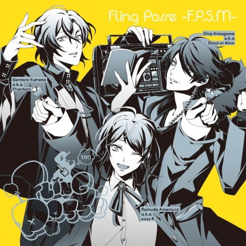 Shibuya Division: Fling Posse Drama Track 1 | Hypnosis Mic Wiki