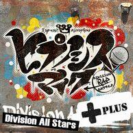 Division Rap Battle Plus