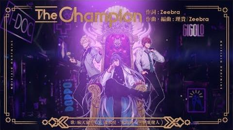 The Champion (song)