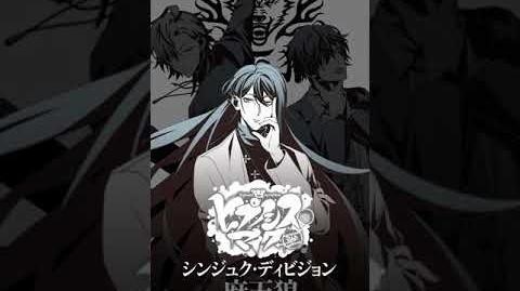 Shinjuku Division: Matenrō Drama Track 1 | Hypnosis Mic Wiki