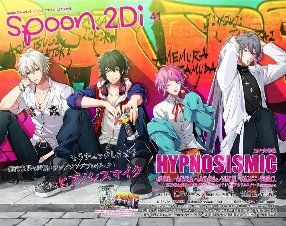 Sincos1 on Hypnosis Anime Fandoms Manga t