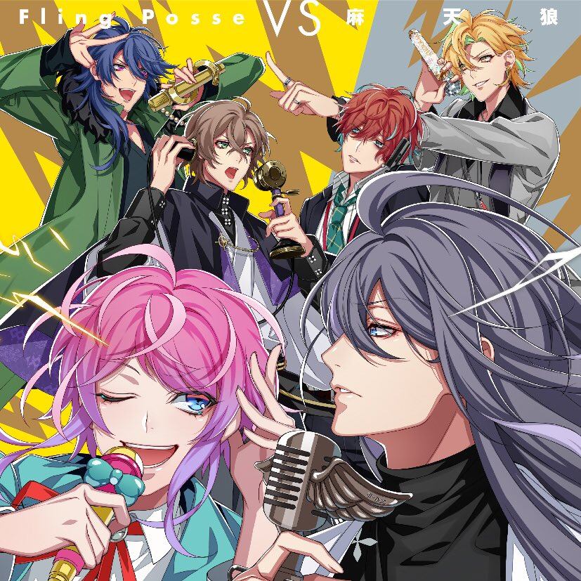 Fling Posse VS Matenrō | Hypnosis Mic Wiki | FANDOM powered