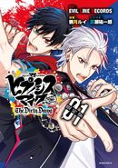 Hypnosis Mic -Before the Battle- The Dirty Dawg | Hypnosis