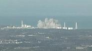 Power plant explodes