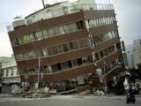 2041 New Madrid Earthquake