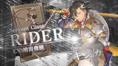 Grand Order 4週連続・全8種クラス別TV-CM 第2弾 ライダー編