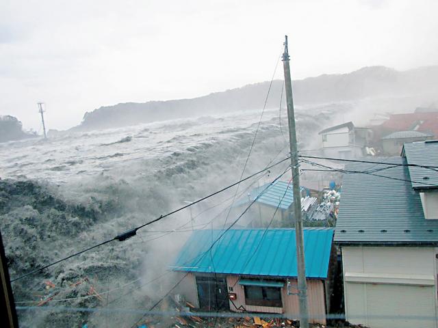 File:Tsunami (31).png