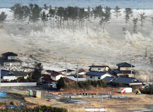 File:Tsunami (43).png