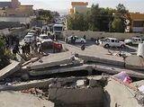2019 Tehran earthquake