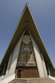Port Moresby parliament building front, by Steve Shattuck