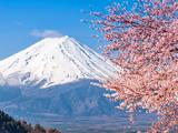 2016 eruption of Mt Fujiyama