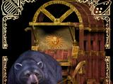Ursa Wagon