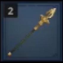 Unknown Spear