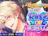 KING OF ICHU 2