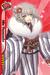 (New Year Scout) Mio Yamanobe SR
