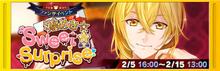Kirameki ☆ Sweet Surprise banner