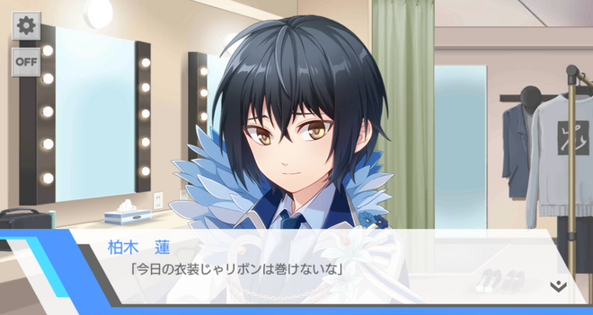 Ren Kashiwagi - Admiration and a red ribbon (2)