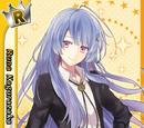 (Second Batch) Runa Kagurazaka R/RR