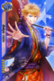 (New Year Scout) Seiya Aido UR