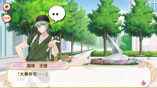 Flower shower de Shukufuku o 1 (8)