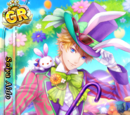 (Flower Viewing Scout) Seiya Aido LE/GR