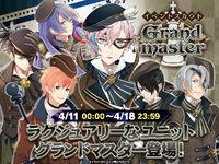 Grandmaster Scout