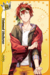 (Second Batch) Tatsumi Madarao R